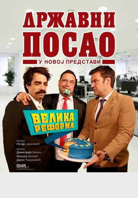 Theatre play 'Drzavni posao'