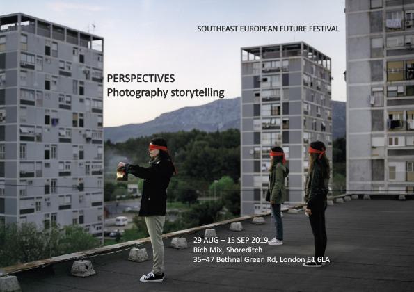 Contemporary Balkans ArtFestival of Southeast European documentary film
